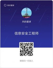 CISSP官方学习指南第7版(中文)