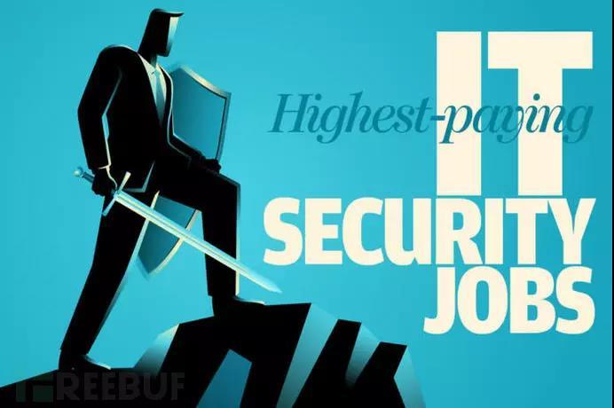 美国薪资最高的7个网络安全职位