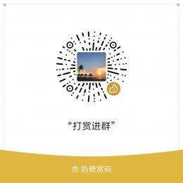 2019年软考信息安全工程师培训精品课-更新中