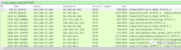wireshark使用及实例分析 - 第10张  | 月梦工作室