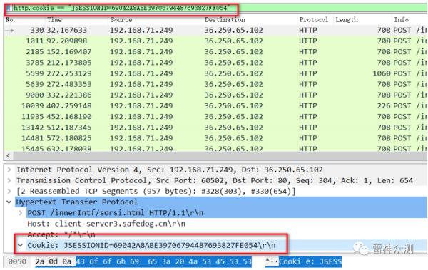 wireshark使用及实例分析 - 第15张  | 月梦工作室