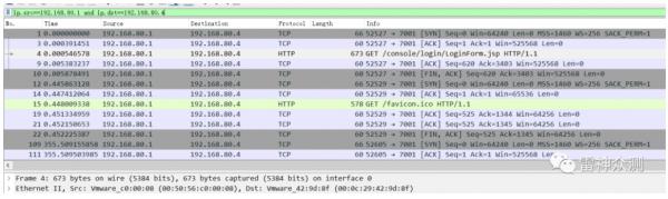 wireshark使用及实例分析 - 第16张  | 月梦工作室