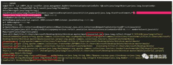 wireshark使用及实例分析 - 第20张  | 月梦工作室