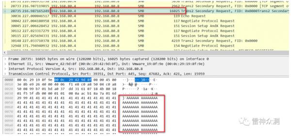 wireshark使用及实例分析 - 第21张  | 月梦工作室