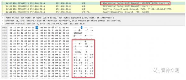 wireshark使用及实例分析 - 第22张  | 月梦工作室