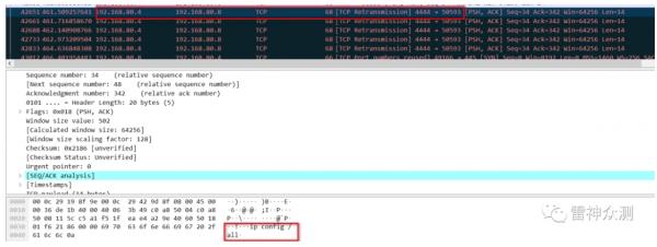 wireshark使用及实例分析 - 第23张  | 月梦工作室