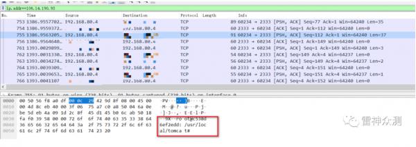 wireshark使用及实例分析 - 第31张  | 月梦工作室